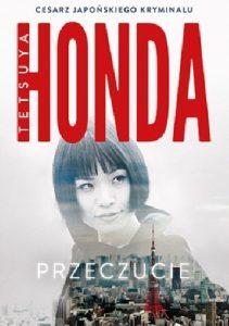 przeczucie-211x300 Tetsuya Honda- Przeczucie [PRZEDPREMIEROWO]