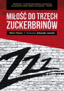 Pułapka-przód-223x300 Zapowiedzi Wydawnictwa Psychoskok